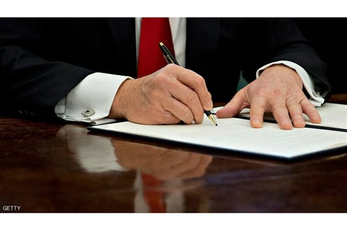 دستور مهاجرتی ترامپ