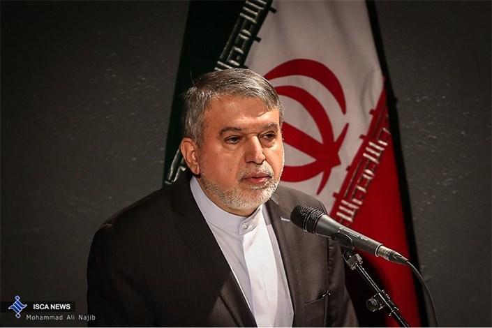 سومین جشنواره پایتخت کتاب ایران