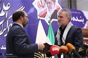 تفاهم نامه همکاری سازمان بسیج علمی و دانشگاه آزاد اسلامی امضا شد
