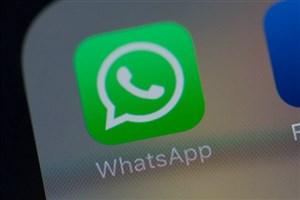 واتس اپ و توسعه اپلیکیشنی جدید برای تجارت و بازرگانی