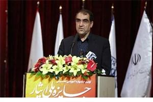 وزیر بهداشت:  ملتی قدرتمند است که توان علمی و مهارت بالایی داشته باشد
