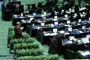 وزیران کار، اقتصاد و بهداشت در جلسه علنی مجلس حضور می یابند