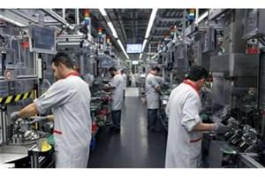 تولید محصولات بوش آلمان در کارخانجات ایران؛  پای لوازم خانگی به همکاری های بین المللی بعد از برجام باز شد