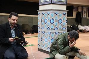 برگزاری مراسم سوگواری حضرت فاطمه زهرا (س) در دانشگاه آزاد اسلامی