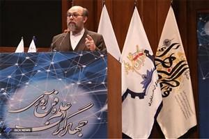 با رهنمودهای حکیمانه مقام معظم رهبری در حوزه علم و فناوری، امروز یک خیزش و جنبش بزرگ در حوزه علم و فناوری کشور به وجود آمده است / برنامه ریزی جدی برای توسعه اقتصاد دانش بنیان در دانشگاه آزاد اسلامی