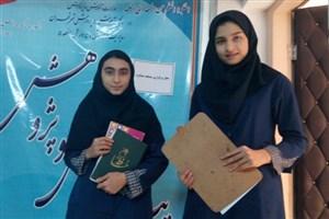 کسب مقام برتر دانش آموزان سما در مسابقات آموزش و پرورش منطقه 5