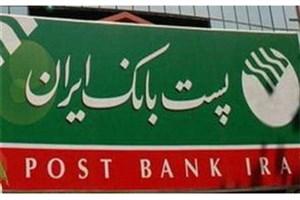 استقرار نرم افزارهای نوین پست بانک همسو با ضوابط بانک مرکزی/ نمایندگی ها نگران نباشند