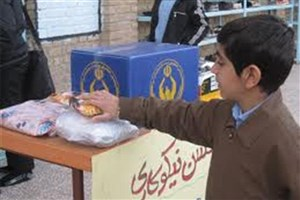 جمع آوری بیش از ۸٠ میلیارد ریال کمکهای مردمی در جشن نیکوکاری