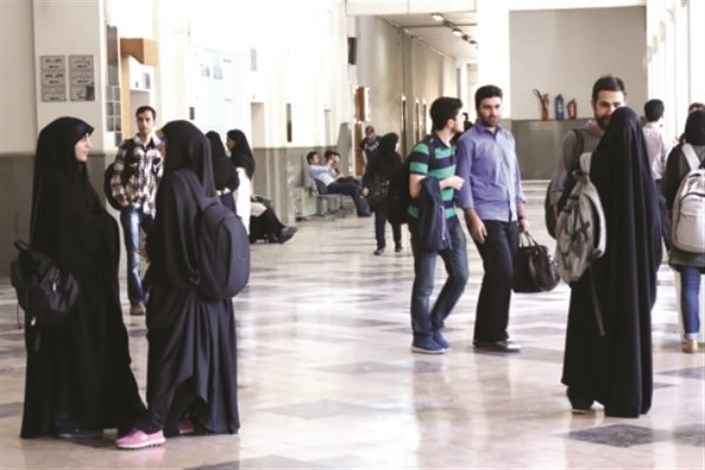 محوطه دانشکده