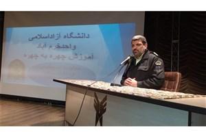 برگزاری جلسه آموزشی و پرسش و پاسخ با موضوع آسیب شناسی فضای مجازی در واحد خرم آباد دانشگاه آزاد اسلامی