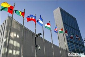 سازمان ملل: تدوام شهرکسازیها راهکار دو کشوری را تضعیف میکند