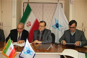 Ayatollah Amoli IAU &  Petrel College of Technology Sign MoU