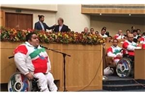 آیین تجلیل از مدالآوران المپیک، پارالمپیک و قهرمانان سال ۹۴ برگزار شد