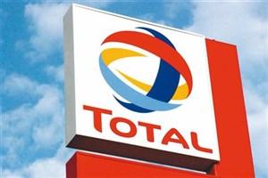 معاون وزیر نفت خبر داد:  مذاکره با توتال در زمینه LNG