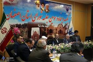 برخورد باجدیت و باقدرت با تخلفات اداری، آموزشی و مالی در دانشگاه آزاد اسلامی