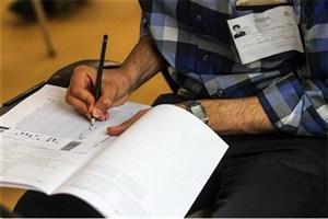 دانشگاه آزاد اسلامی واحد نی ریز میزبان 1480 داوطلب کنکور سراسری