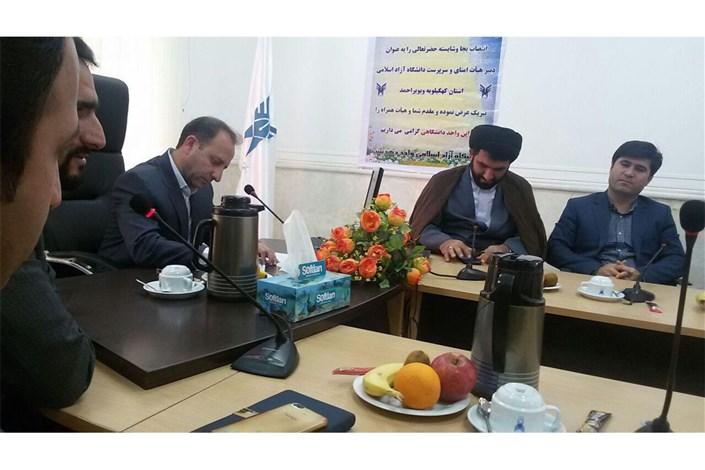 دکتر آرمین محمودی