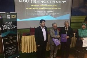 گسترش همکاری پایگاه استنادی علوم جهان اسلام با دانشگاههای برتر مالزی