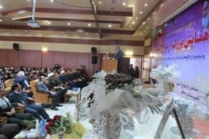برگزاری همایش بزرگ ازدواج آسان در واحد بین المللی ماکو