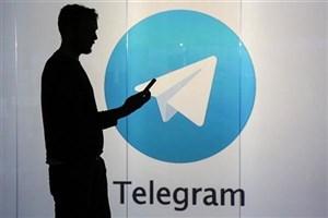 دادستان کل کشور: مکالمه تلگرام به زعم کارشناسان مشکل امنیتی دارد