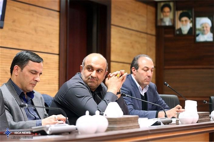 کمیسیون شورای استان تهران