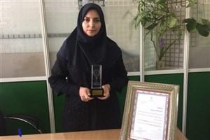 طرح نوآورانه عضو هیات علمی واحد تهران جنوب در یازدهمین جشنواره برترینهای فناوری نانو برگزیده شد
