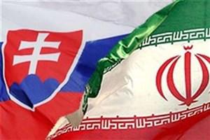 فردا در تهران؛ مذاکرات هیات عالیرتبه تجاری اسلواک
