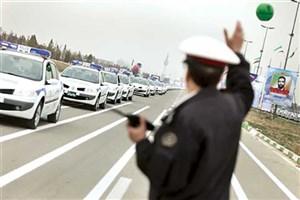 آمادگی کامل پلیس برای تعطیلات نوروزی