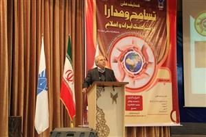 همایش تسامح و مدارا در فرهنگ ایران و اسلام در واحد نجف آباد برگزار شد