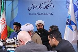 نشست شورای تخصصی دانشجویی و فرهنگی دانشگاه آزاد اسلامی