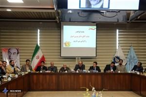 همایش ملی بزرگداشت استاد رضا سیدحسینی در دانشگاه محقق اردبیلی برگزار شد