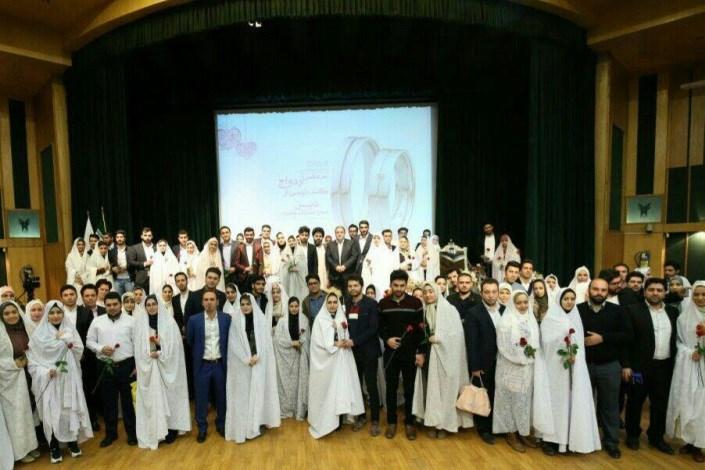 مراسم ازدواج دانشجویی در واحد کرج