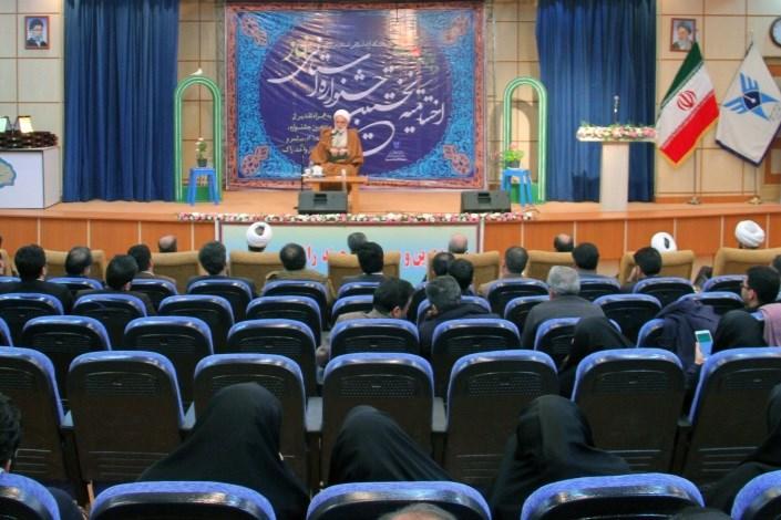 جشنواره استانی نماز