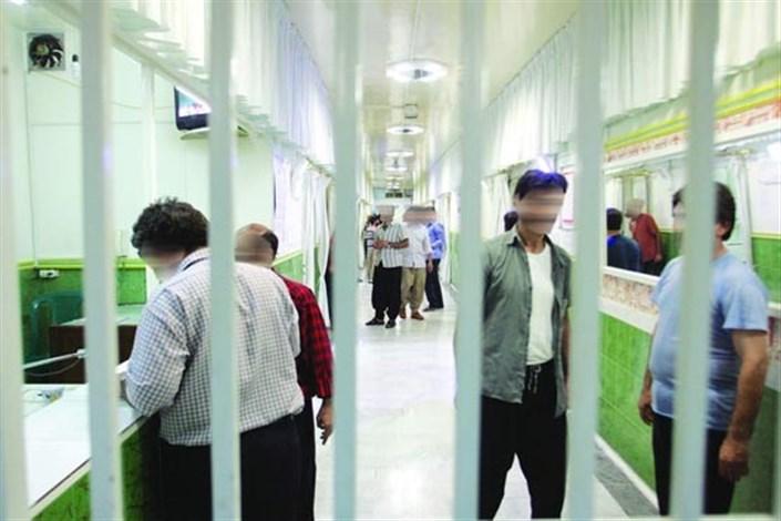 مرخصی زندانیان در ایام نوروز