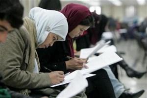 ۵ دانشگاه دارای بیشترین دانشجوی خارجی/ ورود ۲۱۰۰ استاد خارجی