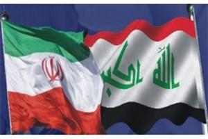 اعلام آمادگی بازرگانان عراقی برای سرمایه گذاری در چهارمحال و بختیاری