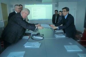 قرار داد مشترک همکاری علمی و فناوری ایران و موسسه فناوری کشور اتریش در حوزه مناطق ویژه علم و فناوری ایران