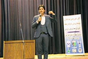 دانشجویان مهاجر ظرفیتهای بالقوهای برای افغانستان هستند