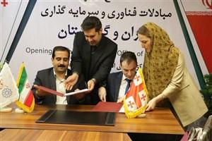 افتتاح دفتر مبادلات فناوری و سرمایهگذاری ایران و گرجستان در پارک یزد