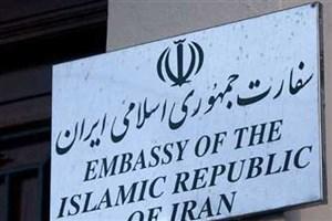 حمله به سفارت ایران در پاریس