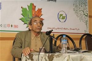 سومین همایش ملی محیط زیست و توسعه پایدار در واحد سنندج برگزار شد
