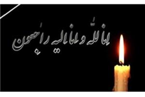 سرمربی تیم بسکتبال دانشگاه آزاد اسلامی عزادار شد