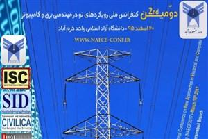 برگزاری دومین کنفرانس ملی رویکردهای نو در مهندسی برق و کامپیوتر در واحدخرم آباد