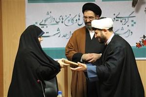 تقدیر از فعالان فرهنگی کانون ها و تشکل های دانشجویی دانشگاه آزاد اسلامی واحد رشت