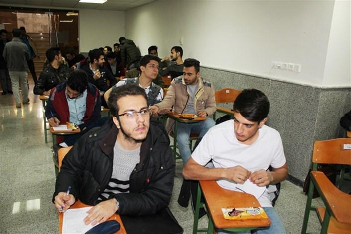 انجمن علمی دانشجویی