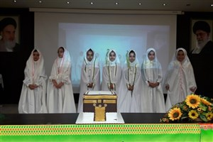 جشن تکلیف فرزندان کارکنان واحد مرودشت برگزار شد