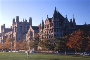 تاسیس دانشگاه شیکاگو با الهام از دانشگاههای آلمان و بریتانیا
