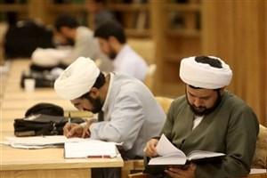 کلاس های درس حوزه علمیه تا ۲۸ اسفند ماه برقرار است