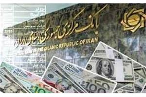 تثبیت قیمت ارزهای عمده بانکی