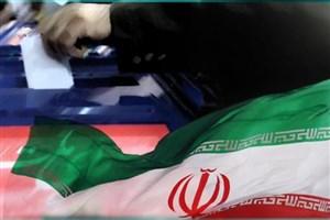 تازه ترین نتایج انتخابات شورا های تهران را اینجا ببینید